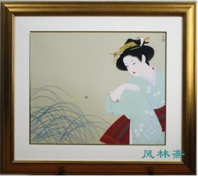 上村松园逝世50周年纪念 《新萤》 丝网版画 对开超大 附原装框