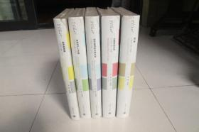 艾略特文集(精装,全五卷,含《荒原》,《批评批评家》,《大教堂凶杀案》,《传统与个人才能》和《现代教育和古典文学》一版一印)正版 有现货