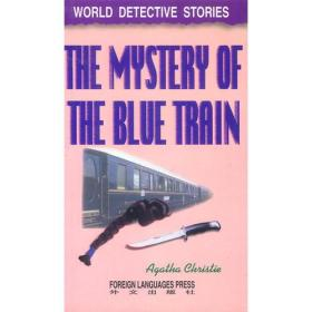 满29包邮 二手蓝色列车之谜--英文  阿加莎.克里斯蒂(英)刘明珍