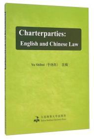 正版】Charterparties