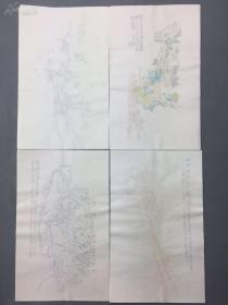 六七十年代荣宝斋 木板水印信笺 吴昌硕画 共计三十张 四种图案 ------33页---17*27
