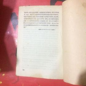 意大利共产党第八次代表大会重要文件汇编