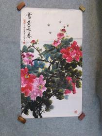 四川著名老画家 精品国画牡丹原稿手绘真迹 永久保真