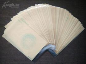 上海朵云轩老信笺 共计四十张
