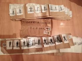 武术老照片:南少林稀有拳种鱼拳和龙尊拳三战  原版拳照附带信封 仅此一套,超低价,不喜勿拍