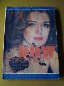 电视.电影.文学 1987——3