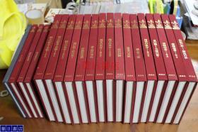 味匠 传承千年的料理  《味匠-传承千年的料理》全21册     日本料理食材厨艺餐器总编 包邮