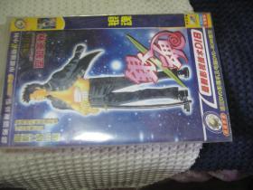 银魂 最新TV版102集 中文字幕DVD 2DISC完整版 2碟装 适用于DVD影碟机,电脑DVD播放