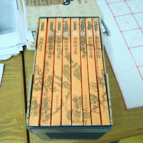 南阳文化丛书,一盒8本全