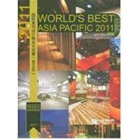 国际商业地产大奖赛(亚太地区)