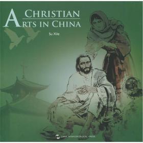 中国基督教艺术