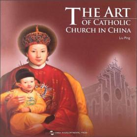 中国天主教艺术(英文版)