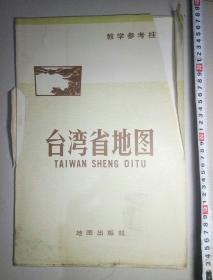 台湾省地图