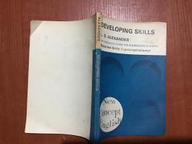 developing  skills 发展技能