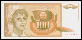 南斯拉夫100第纳尔(1990年版)