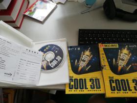 【光盘】阿拉神灯 cool 3d 3.0 增强版 【光盘+使用手册+产品注册卡】