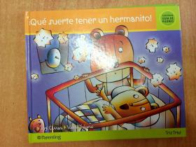 西班牙文原版儿童绘本:Que Suerte Tener Un Hermanito (16开精装)