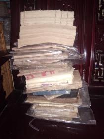 清代至民国闽南地区医学抄本稿本等共计43册一次性合售。