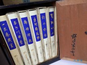 野口米次郎签名本 六大浮世绘师决定版 私家限定700部 木版画装帧 附实木书箱