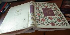 格林童话故事全集(第3册)