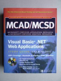 MCAD/MCSD  Visual Basic NET Web Applications study guide(Exam70-305) 英文版(附光盘)【英文原版书】