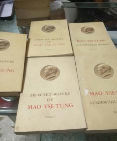 SELECTED WORKS OF MAO TSE-TUNG 毛泽东选集 英文版