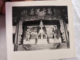 老照片:孟姜女(6cm×7cm)