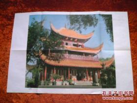 王巧书摄影的彩色图片:岳阳楼(此为对开画,宽76厘米,高52厘米;表现的是岳阳楼近景;原为教学挂图)