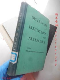 Dictionary of Electronics and Nuclear 【16开精装 英文版】(电子与核词典 )