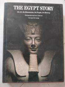 THE EGYPT STORY【大16开版本】