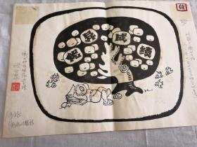 张之泉漫画《盼》1982年《衡水日报》刊发之原稿39cm×27cm