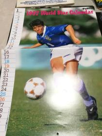 原版高清1997世界球星全彩铜版年历