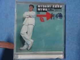 CD-周华健