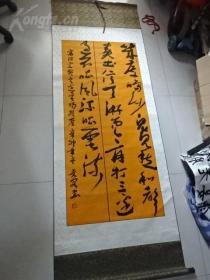 中国书法家协会会员      中国电力书法家协会会员  李文阁    书法作品 原装原裱 保真