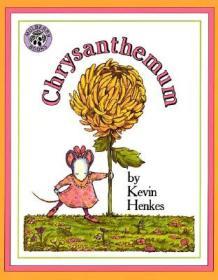 Chrysanthemum 我的名字克丽桑丝美美菊花
