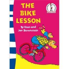 The Bike Lesson (Beginner Series)学习骑自行车