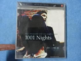 CD-彭羚