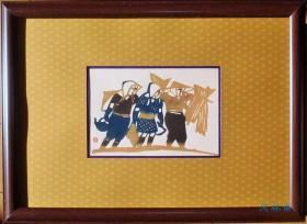 金秋小版画「稻作后」日本人间国宝染织家 稲垣稔次郎 手造艺术品
