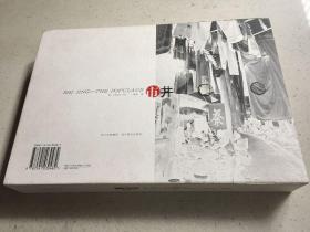 市井(横16开函套布面精装 市井--SHI JING-THE POPULACE 铜版纸印)【2006年一版一印】)以黑白照片记录了成都地方文化民俗风情