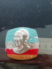 毛主席像章(毛主席无产阶级革命路线胜利万岁)内蒙古军区