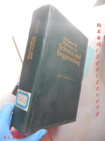 McGraw-Hill Dictionary of Science and Engineering【16开精装 英文版】(McGraw-Hill 科学和工程词典)