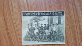 老照片:湖州市公安队干部同志合影1951年8月17日