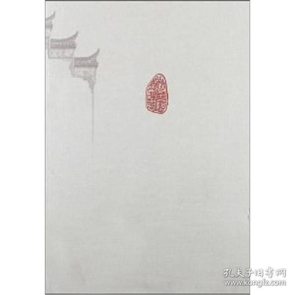 赵绍祖金石学三种