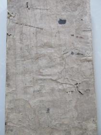 旧拓老裱——重修咸阳县城碑记——字口清晰,极初拓本——完整一册