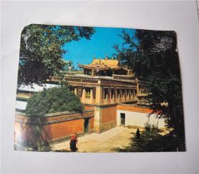 老中国人民邮政明信片 1983年 邮票4分  如图  货号 AA6