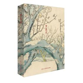 艺术小卡片:梦落花(30张)