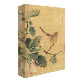 艺术小卡片:暗香远闻(30张)