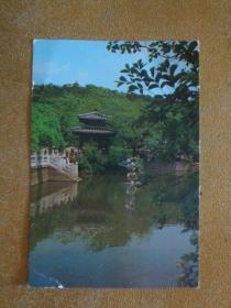明信片  太湖公园  70年代