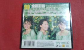 歌碟VCD唱片-全新彭羚 最新自选得意作品精粹