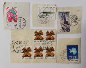 1999-11民族大团结80分1枚1994-7《国际奥林匹克委员会成立一百周年》20分1枚等信销邮票共计9枚合售